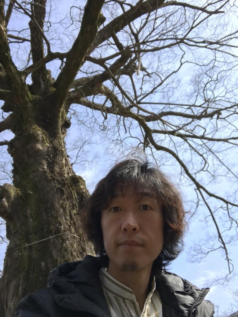f:id:meisoutoyama:20180216173616j:plain