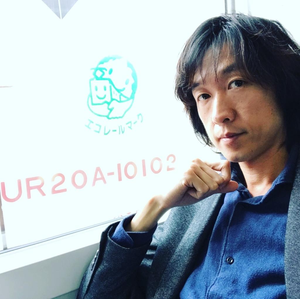 f:id:meisoutoyama:20180222010415j:plain