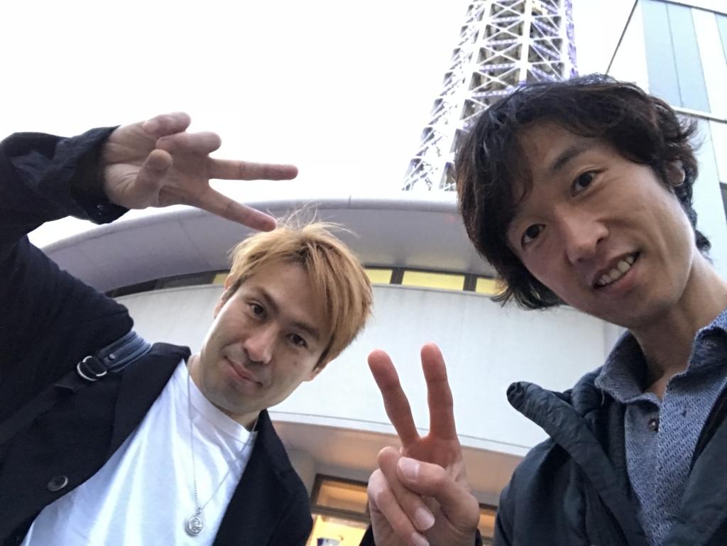 f:id:meisoutoyama:20180224003358j:plain