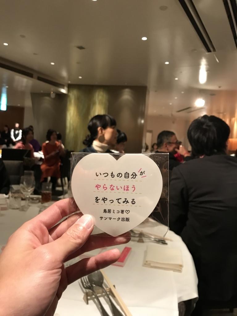 f:id:meisoutoyama:20180224003442j:plain