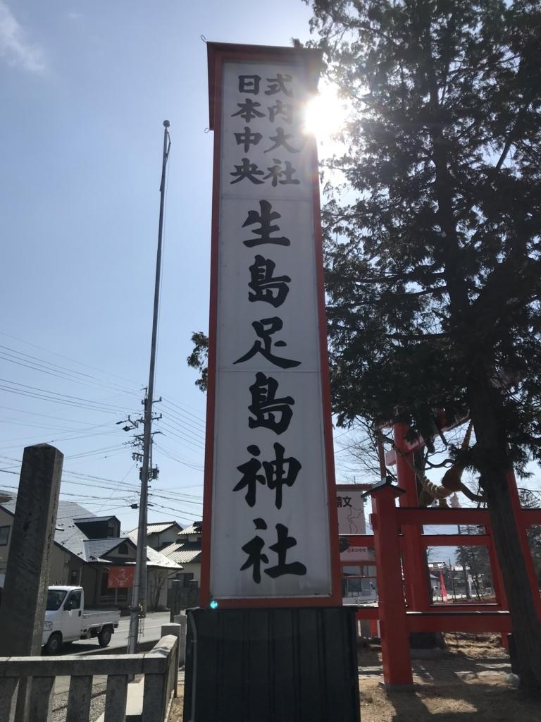 f:id:meisoutoyama:20180227152944j:plain