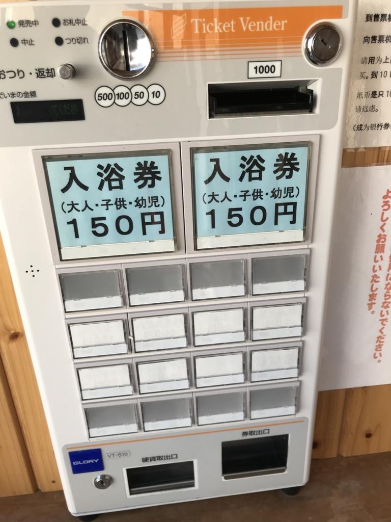 f:id:meisoutoyama:20180227153046j:plain