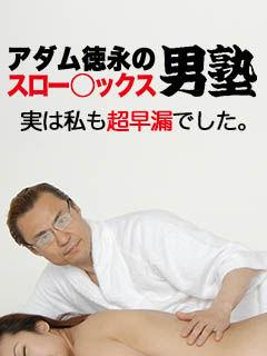 f:id:meisoutoyama:20180306082541j:plain