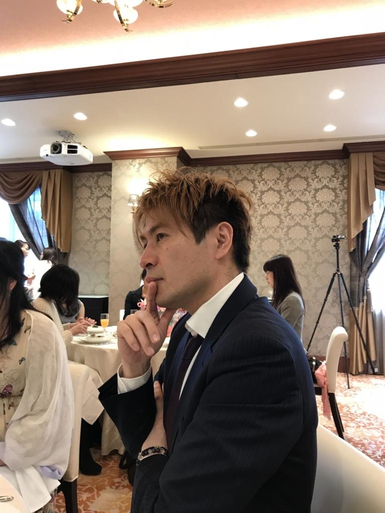 f:id:meisoutoyama:20180307203001j:plain