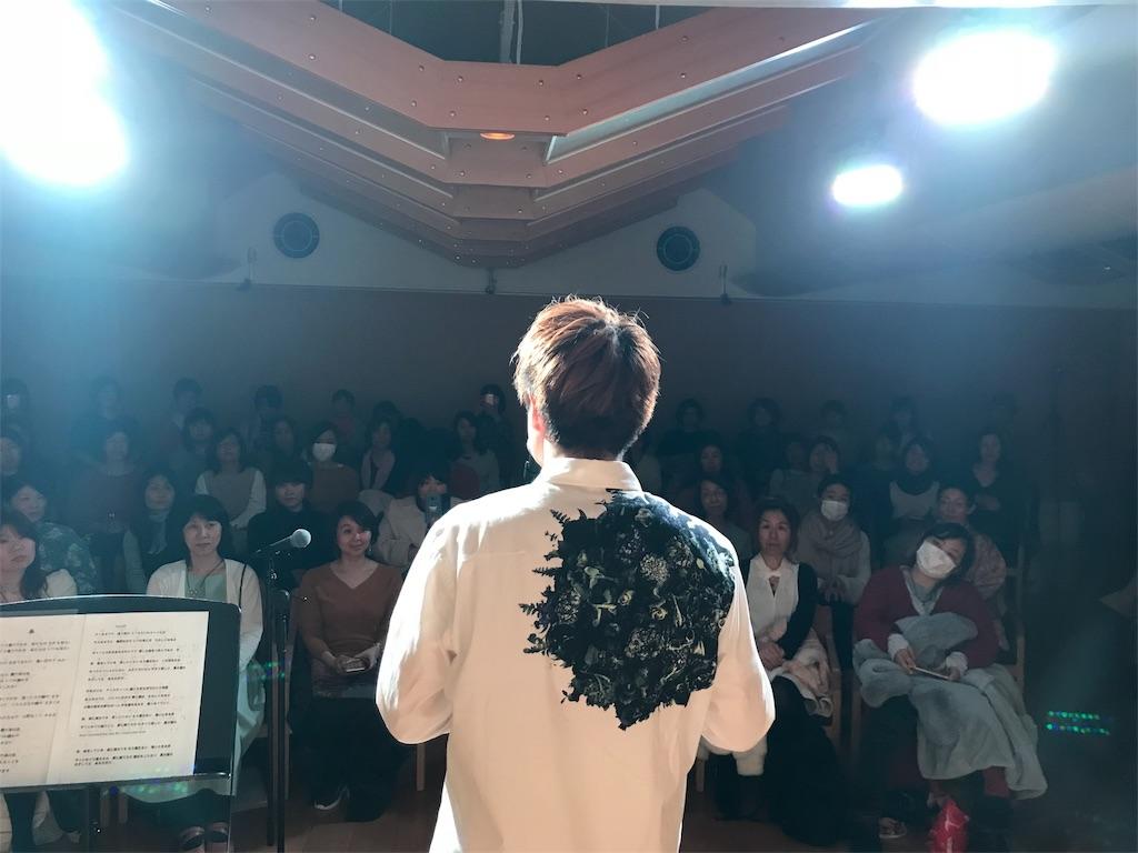 f:id:meisoutoyama:20180309003850j:plain