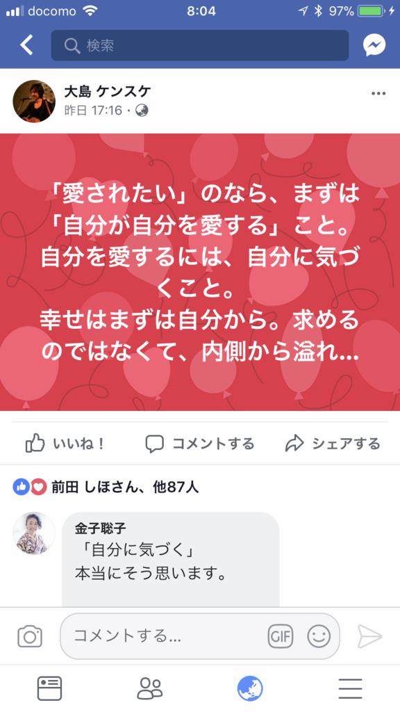 f:id:meisoutoyama:20180313080710p:plain