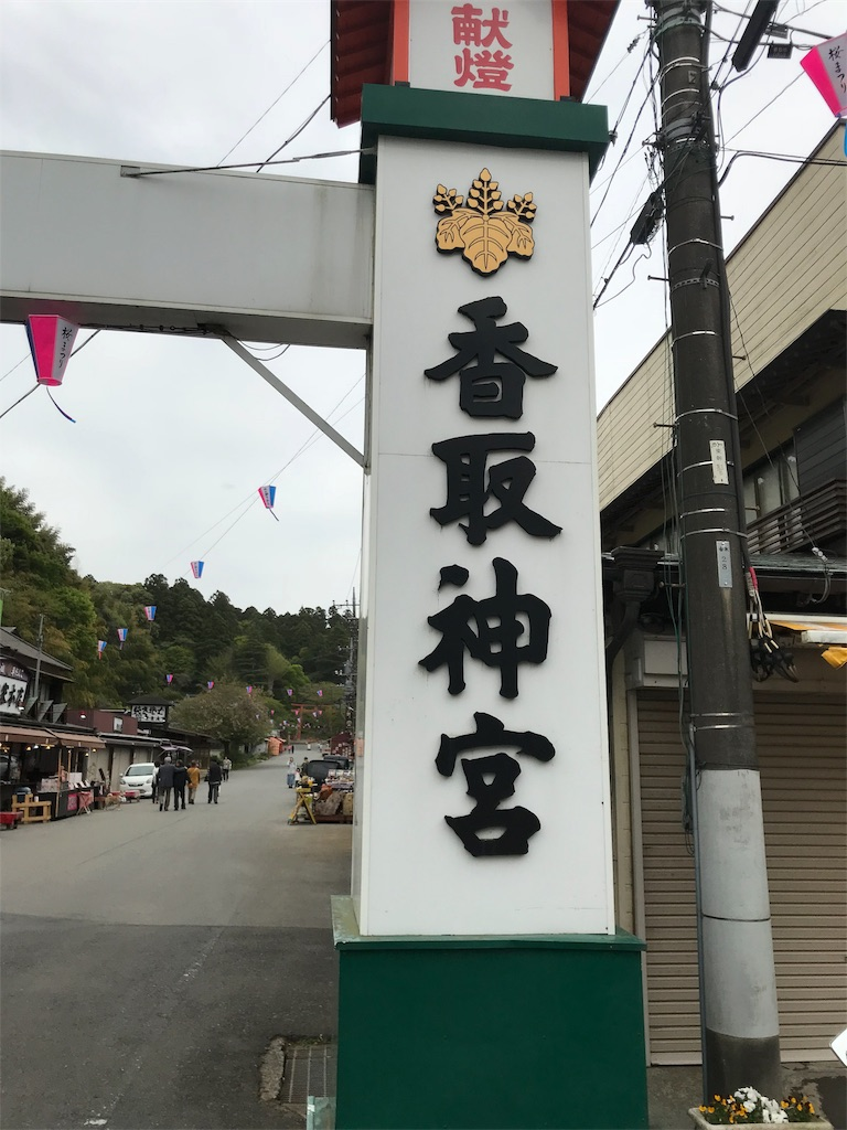 f:id:meisoutoyama:20180411195226j:plain