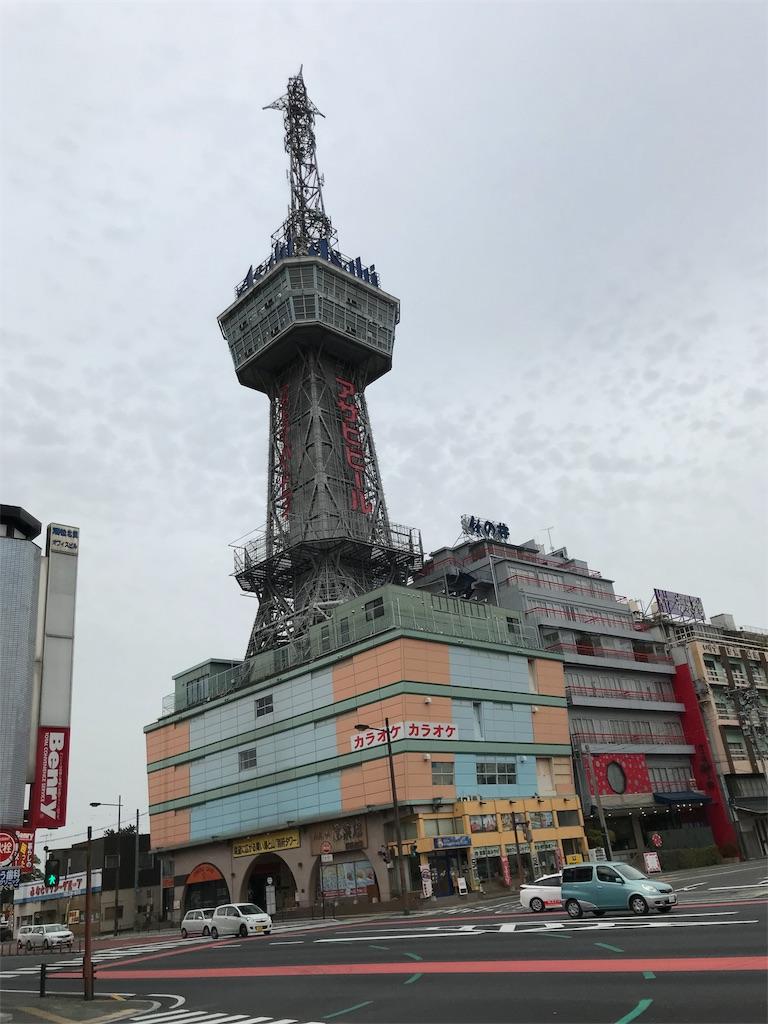 f:id:meisoutoyama:20180416203720j:plain