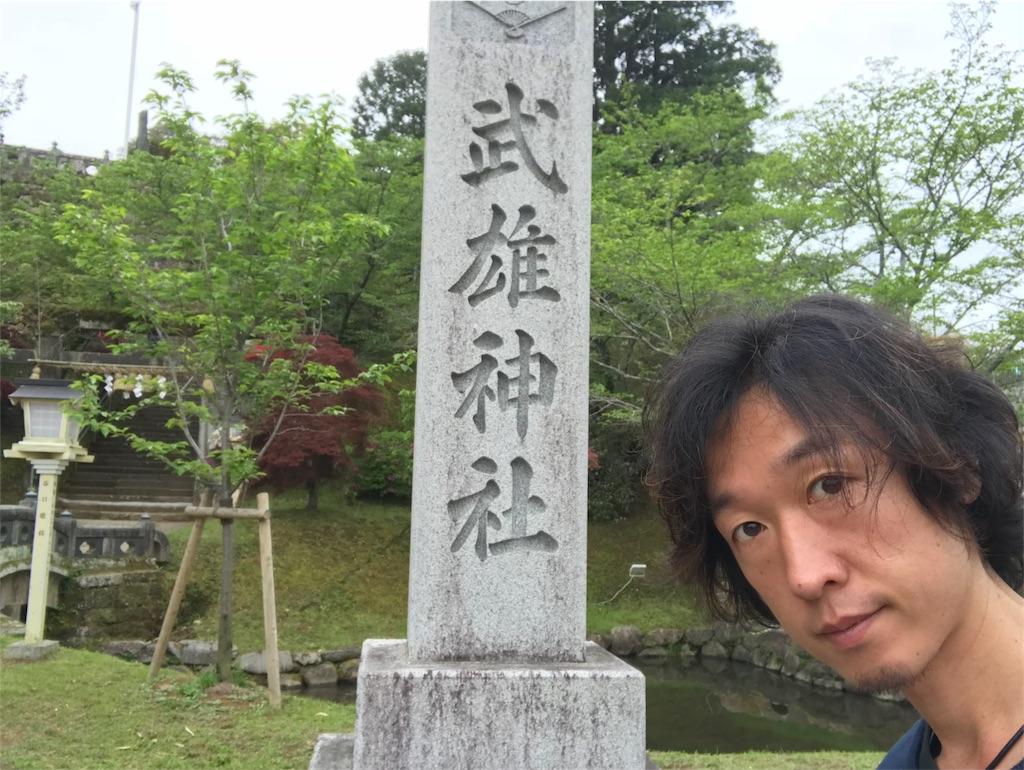 f:id:meisoutoyama:20180417164756j:plain