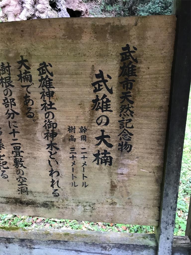 f:id:meisoutoyama:20180417164822j:plain
