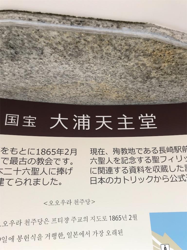 f:id:meisoutoyama:20180417164937j:plain