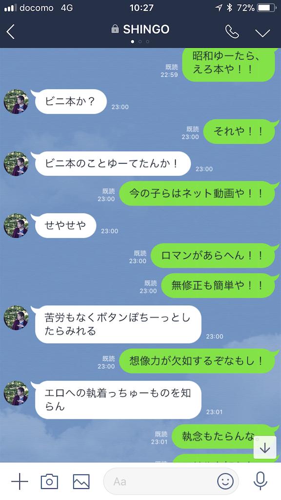 f:id:meisoutoyama:20180424103348p:plain