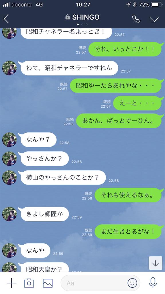 f:id:meisoutoyama:20180424103353p:plain