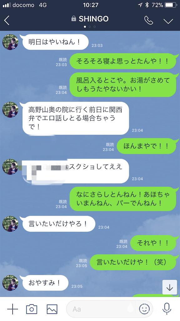 f:id:meisoutoyama:20180424103355p:plain