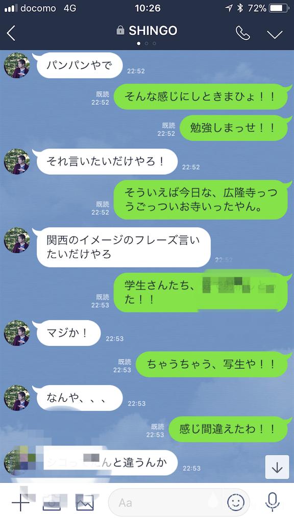 f:id:meisoutoyama:20180424103359p:plain