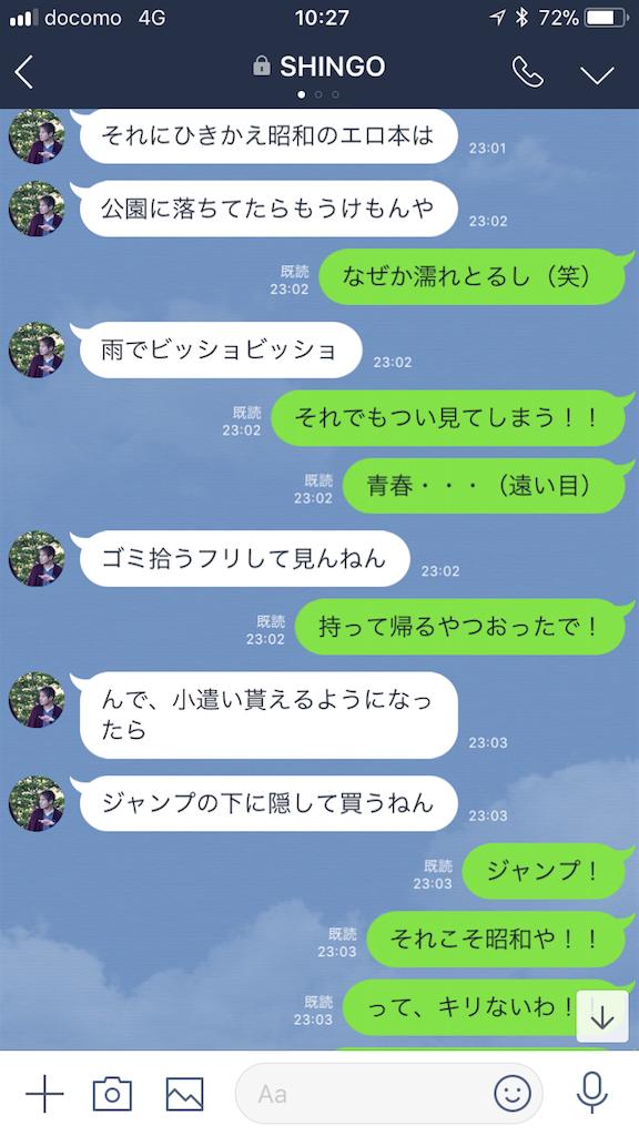 f:id:meisoutoyama:20180424103402p:plain