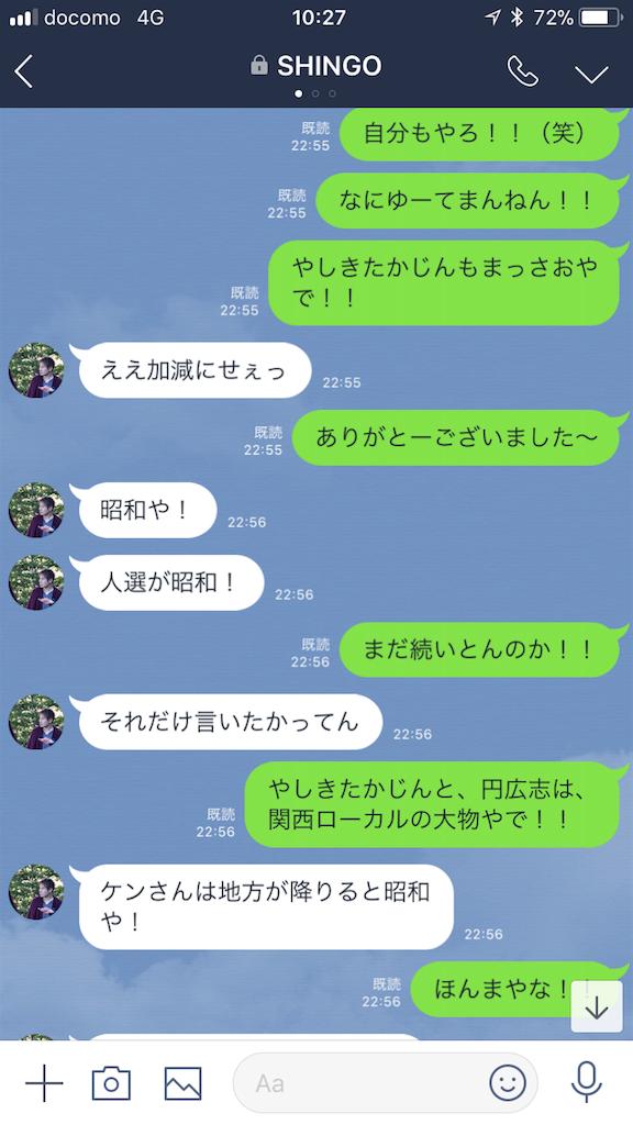 f:id:meisoutoyama:20180424103407p:plain