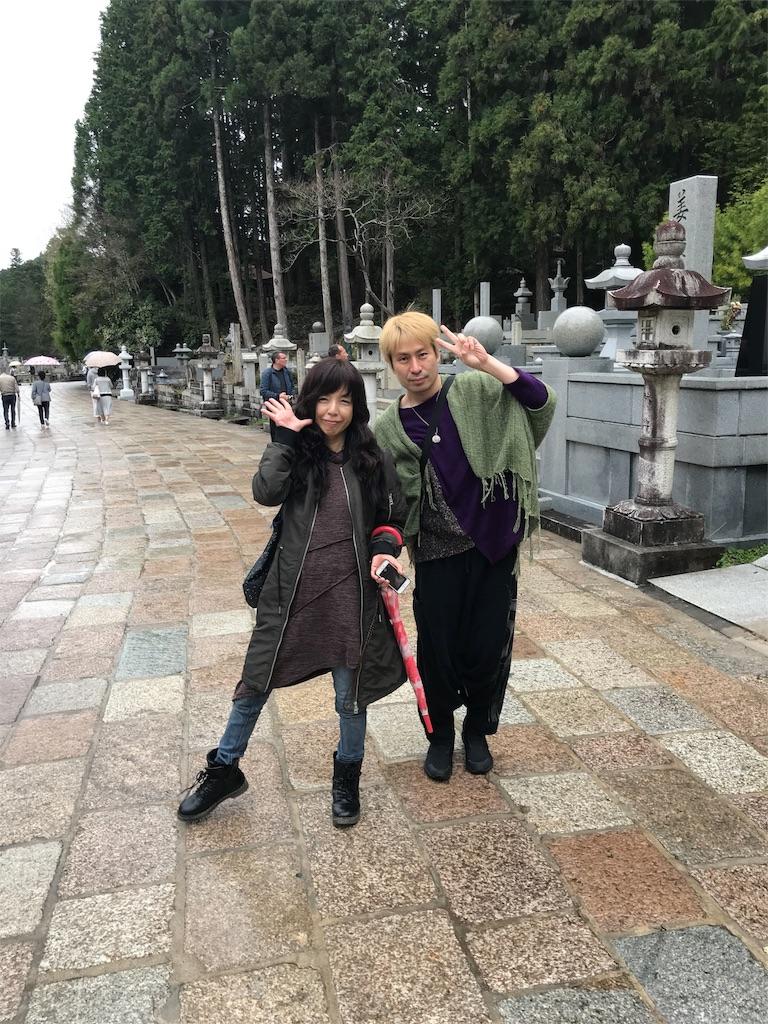 f:id:meisoutoyama:20180424180432j:plain