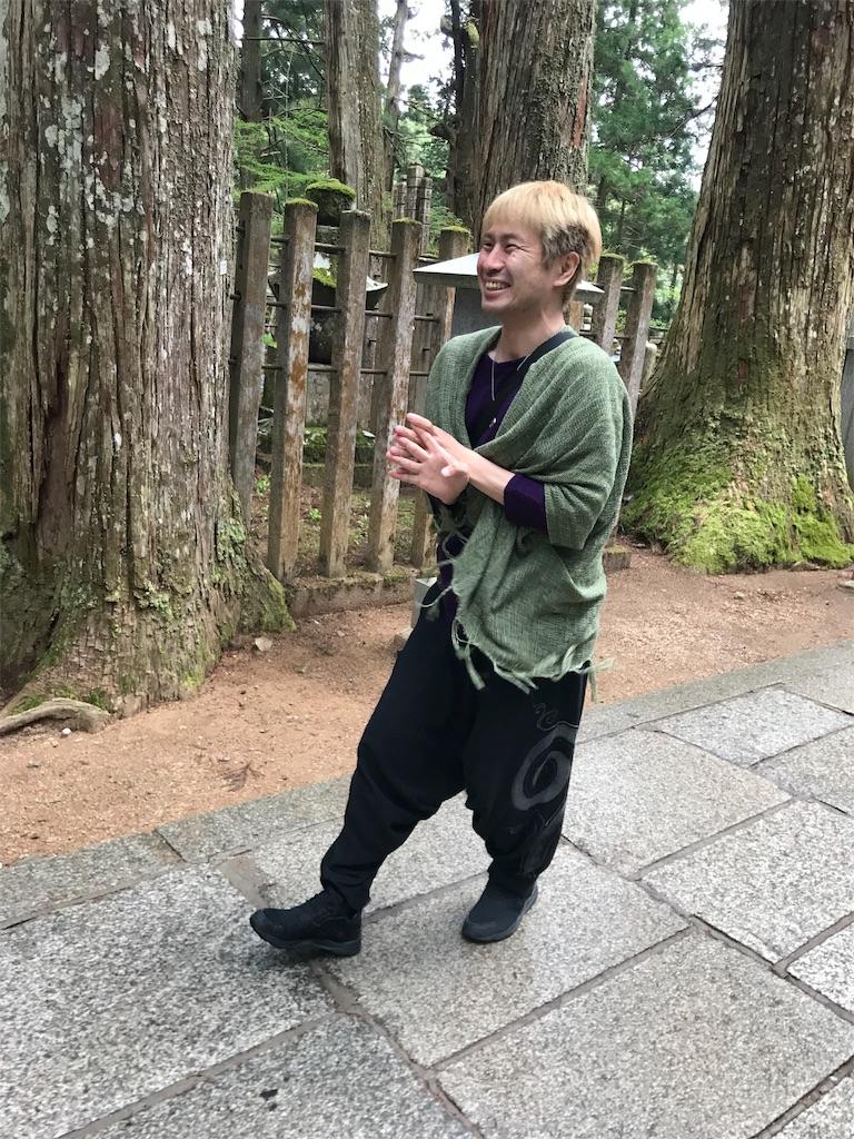 f:id:meisoutoyama:20180424181536j:plain