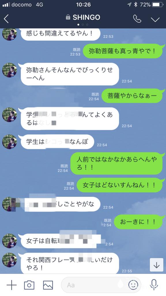 f:id:meisoutoyama:20180426185501p:plain