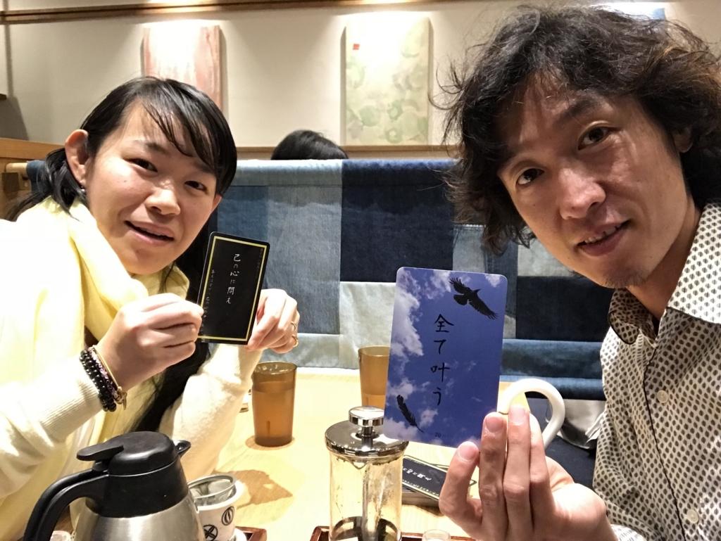 f:id:meisoutoyama:20180510172303j:plain