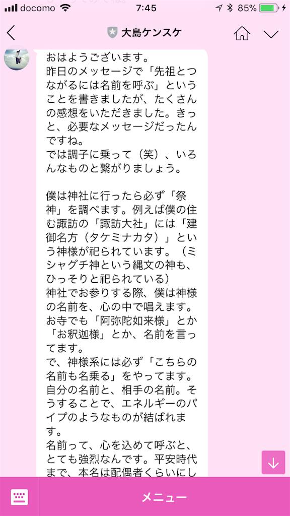 f:id:meisoutoyama:20180511074650p:plain