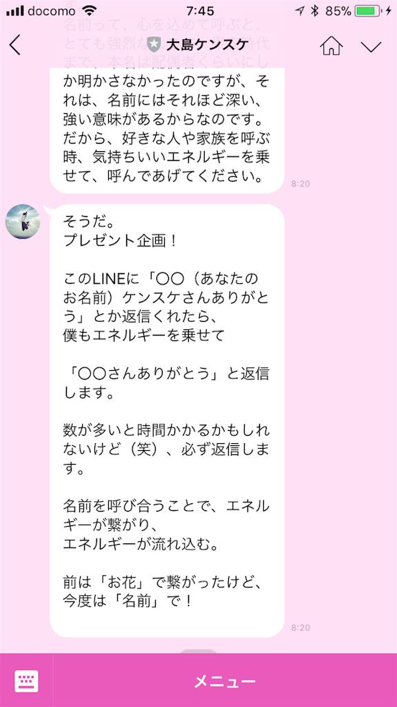 f:id:meisoutoyama:20180511074653p:plain