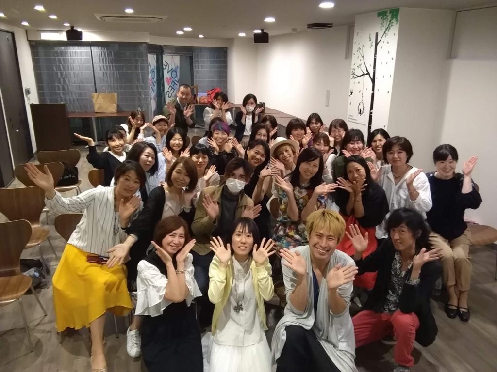 f:id:meisoutoyama:20180516002542j:plain