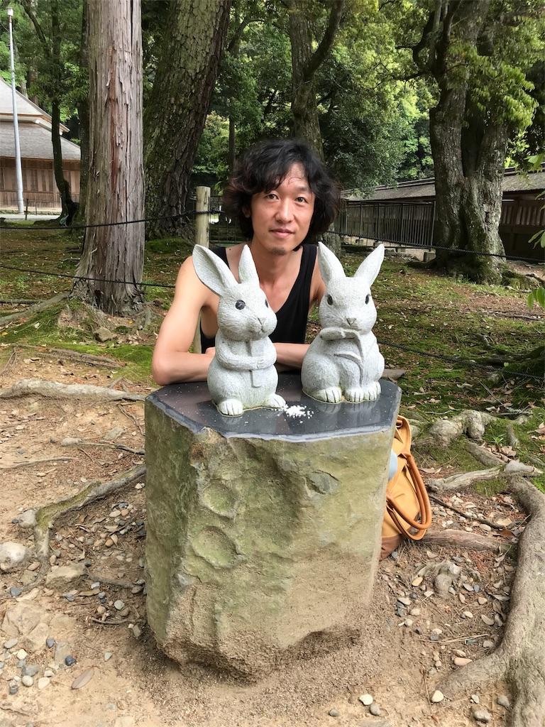 f:id:meisoutoyama:20180516201012j:plain