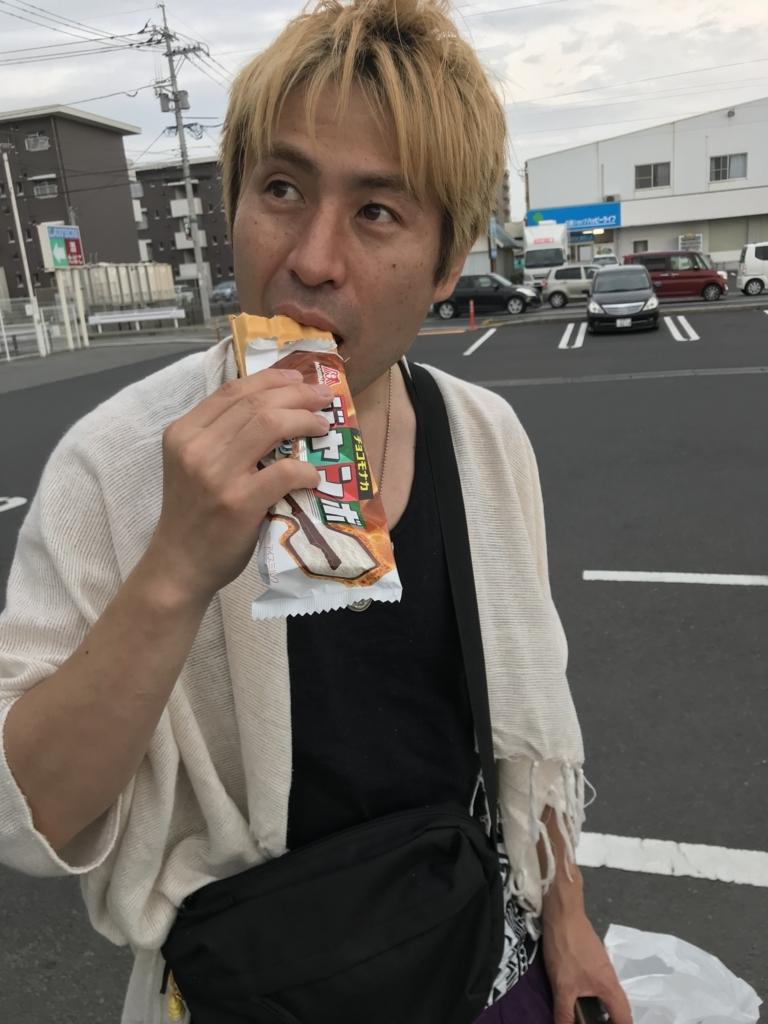 f:id:meisoutoyama:20180517074441j:plain