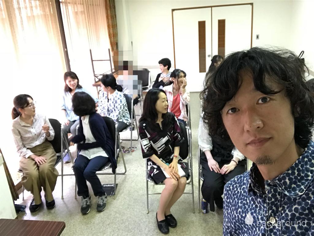 f:id:meisoutoyama:20180519102143p:image