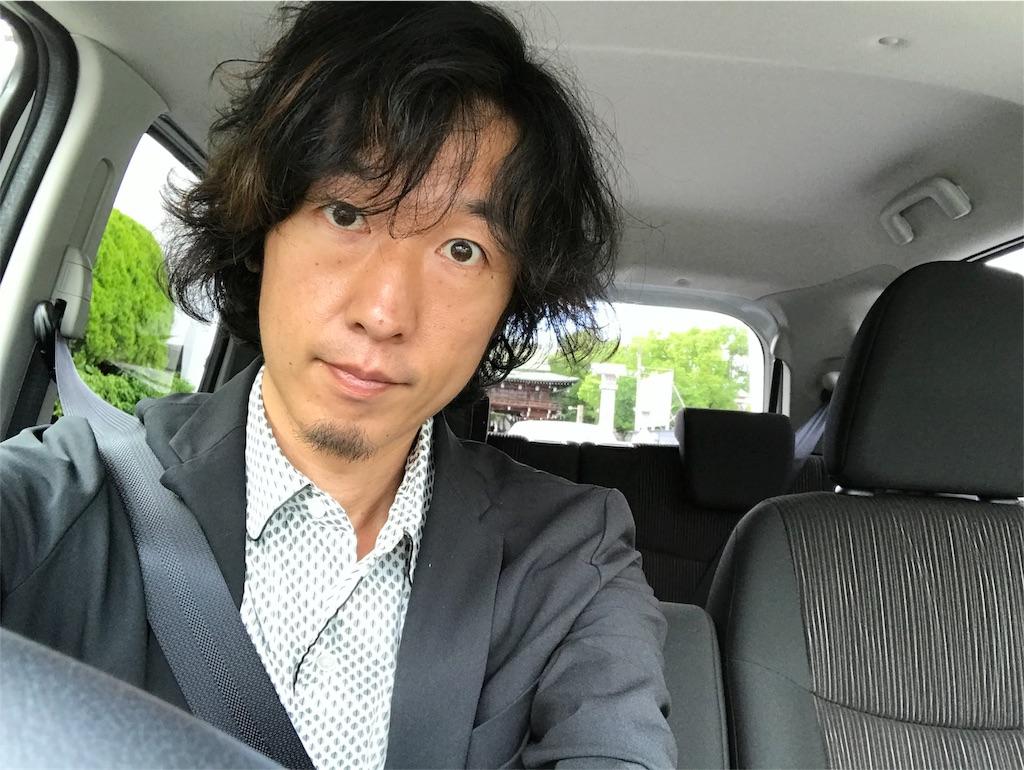 f:id:meisoutoyama:20180519183513j:plain