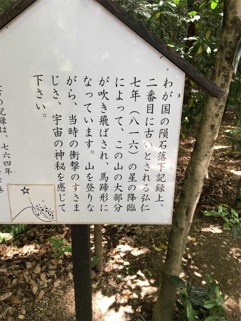 f:id:meisoutoyama:20180519183552j:plain