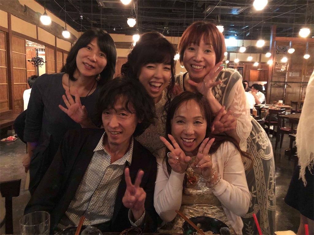 f:id:meisoutoyama:20180520012734j:plain