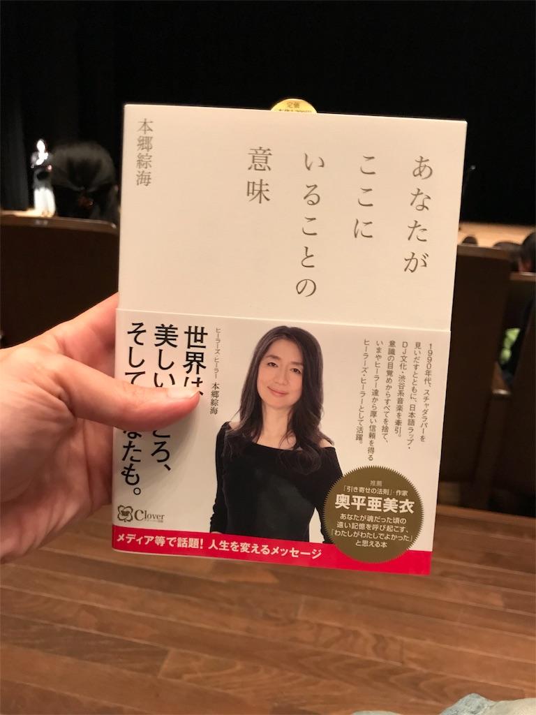 f:id:meisoutoyama:20180520013333j:plain