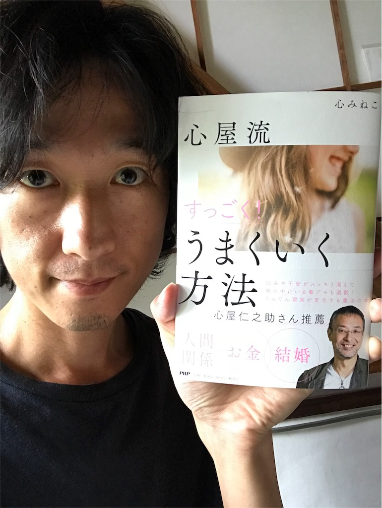 f:id:meisoutoyama:20180521171041j:plain