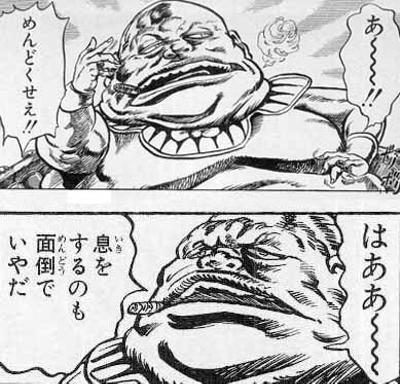 f:id:meisoutoyama:20180525125527j:plain