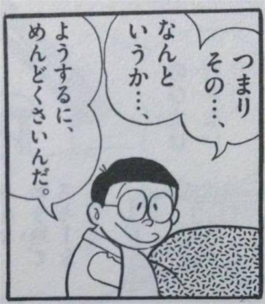 f:id:meisoutoyama:20180525125535j:plain