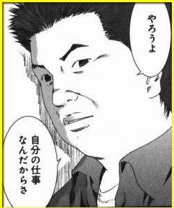 f:id:meisoutoyama:20180525125558p:plain