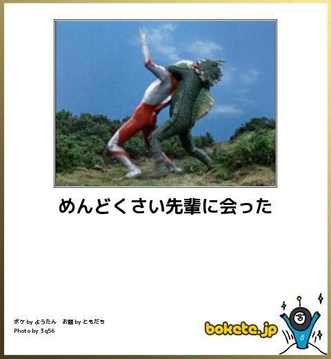 f:id:meisoutoyama:20180525131418j:plain