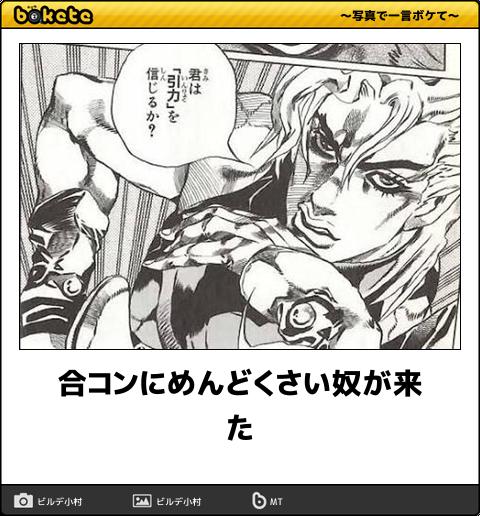 f:id:meisoutoyama:20180525132517p:plain