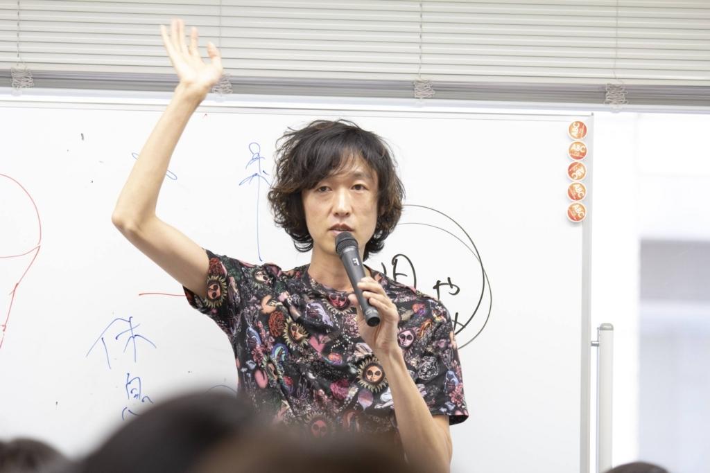 f:id:meisoutoyama:20180527212419j:plain