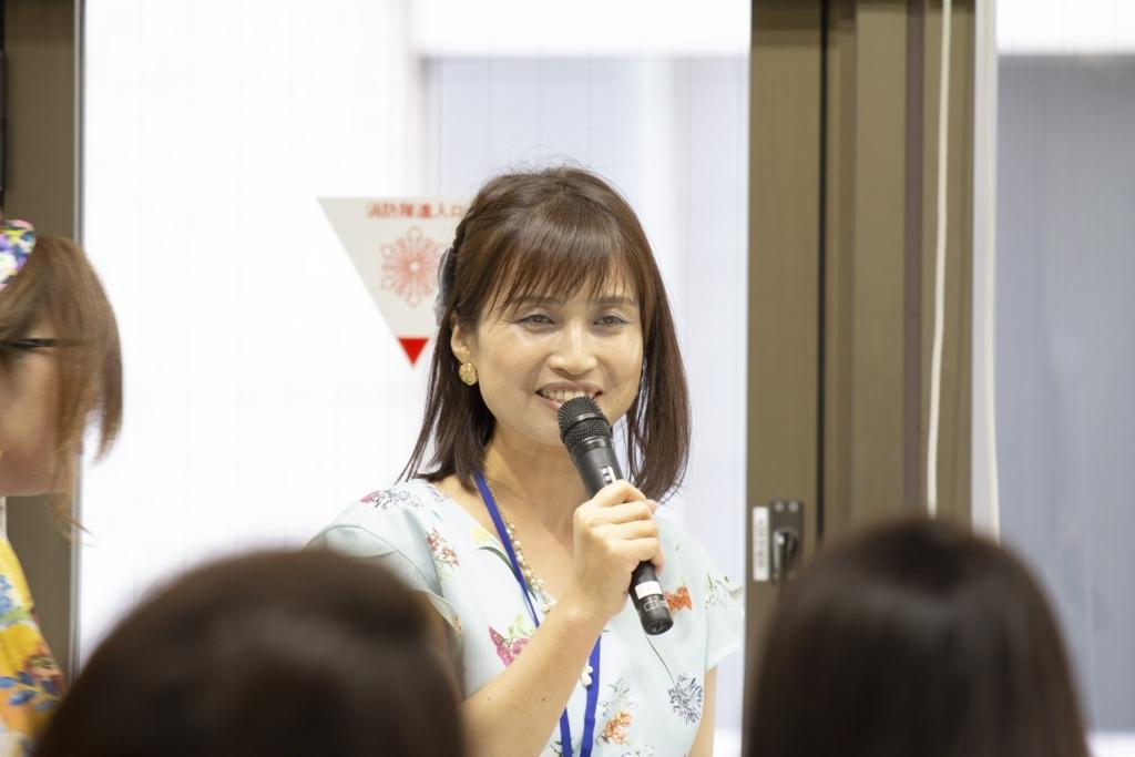 f:id:meisoutoyama:20180527212500j:plain