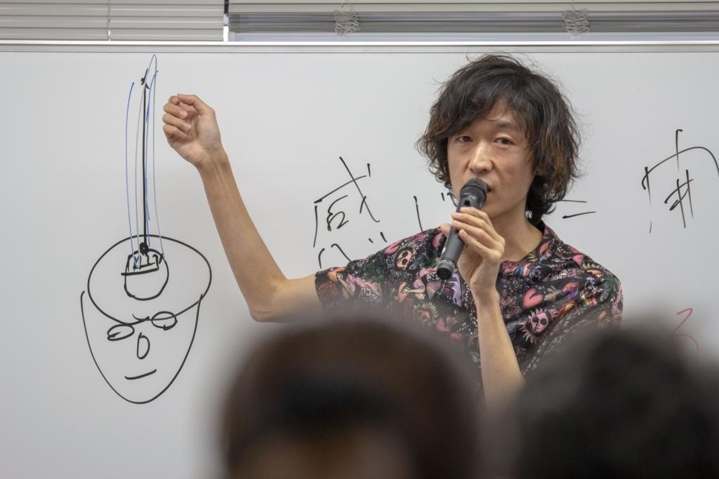 f:id:meisoutoyama:20180527212510j:plain