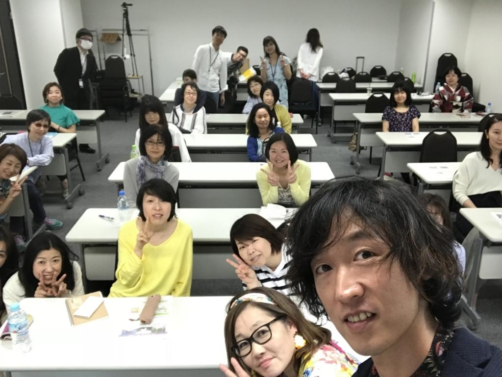 f:id:meisoutoyama:20180527212658j:plain