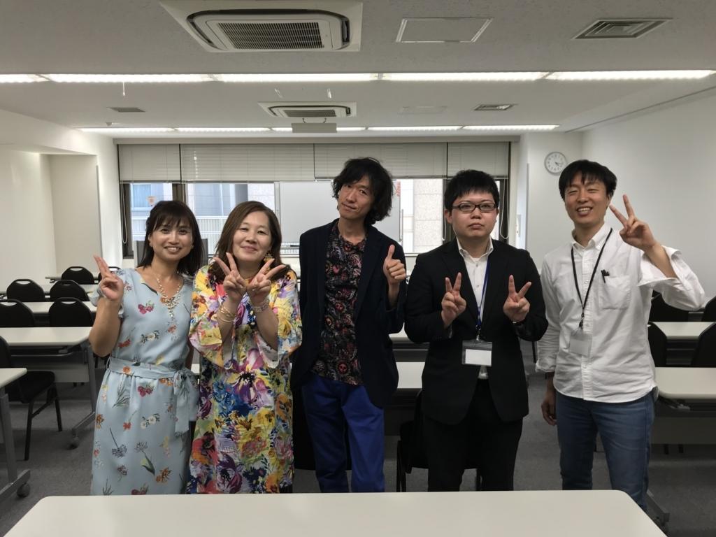 f:id:meisoutoyama:20180527212704j:plain