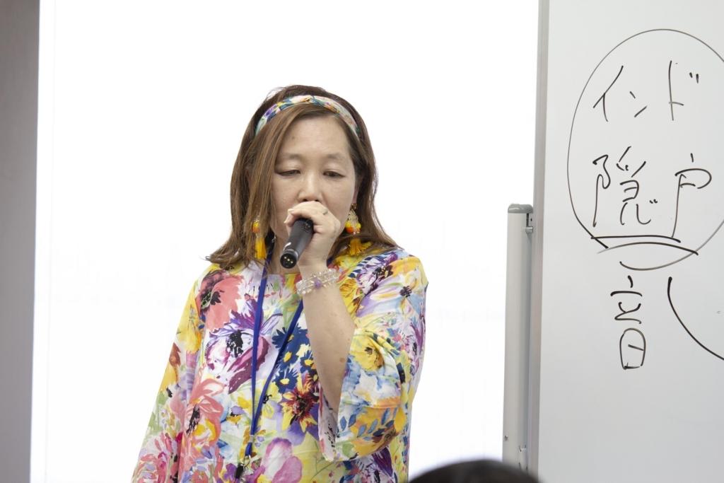f:id:meisoutoyama:20180528075534j:plain