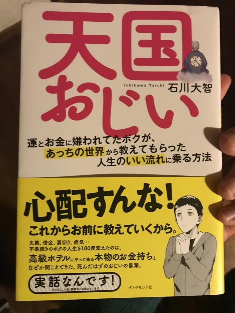 f:id:meisoutoyama:20180531215117j:plain