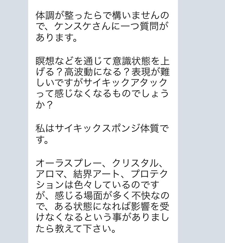 f:id:meisoutoyama:20180630114530j:plain