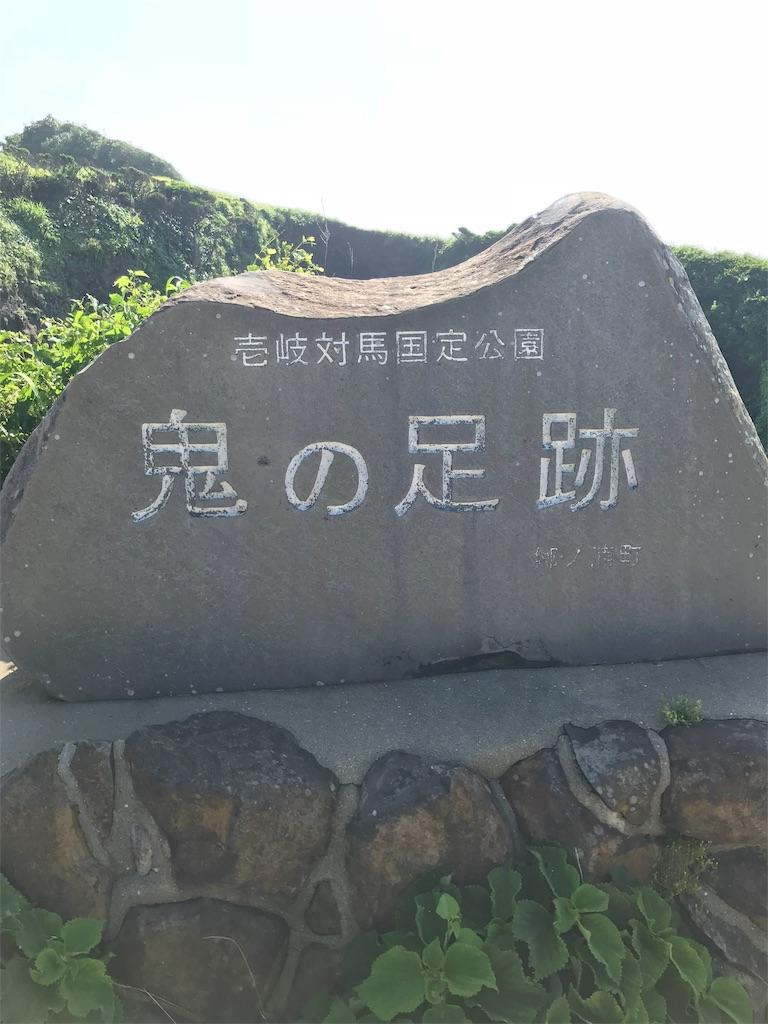 f:id:meisoutoyama:20180704164207j:plain